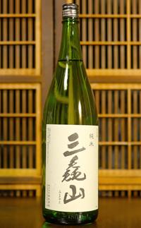 株式会社相良酒造 三毳山純米